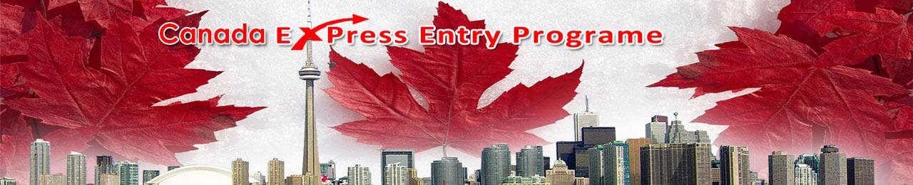 Canda Express Entry Programe