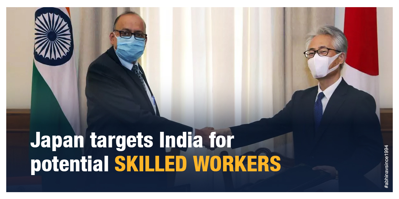 potential skilled workers