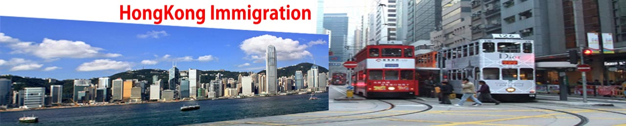 HongKong Immigration
