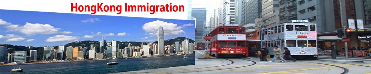 HongKong Immigration
