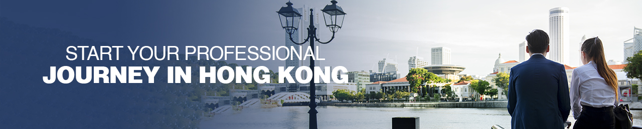 Eligibility Criteria for Hong Kong Immigration