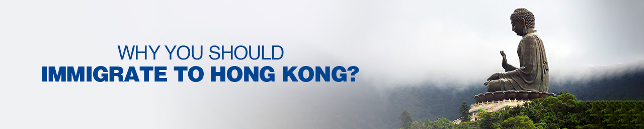 Hong Kong Immigration Visa Benefits